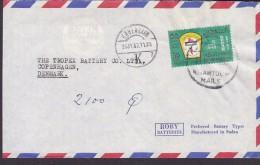 Sudan Air Mail ROBY BATTERIES, KHARTOUM 1967 Cover Brief Denmark Palestine Liberation Organization Stamp (2 Scans) - Sudan (1954-...)