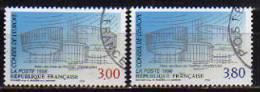 Conseil De L´Europe  Yv. #  116/7 Oblitérés  (Palais Des Droits De L´Homme A Strasbourg )  Année 1996 - Service