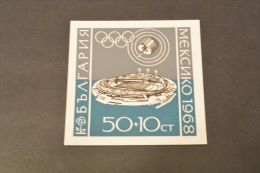 M2025-  Bloc Imperf. MNH Bulgaria 1968- Olympics  Mexico - Summer 1968: Mexico City
