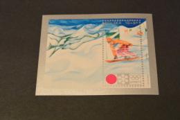 M2007- Bloc MNH Poland 1972- Olympics Sapporo - Winter 1972: Sapporo