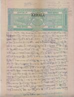 TRAVANCORE - COCHIN  3 Rs Elephants Stamp Paper O/P KERALA # 89930  Inde Indien Fiscaux Fiscal Revenue - Travancore-Cochin