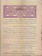 TRAVANCORE - COCHIN  45 Rs Elephants Stamp Paper O/P KERALA # 89929  Inde India Indien Fiscaux Fiscal Revenue - Travancore-Cochin