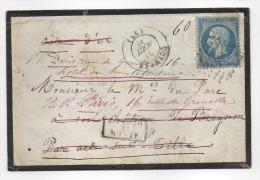 Enveloppe Cachet De Quimper, Mauvaise Adresse, Cachet Après Le Départ, Timbre 20c Bleu, N°14 Y Et T - Marcophilie (Lettres)