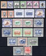 Sudan 1951-61, Definitive, 25val - Sudan (1954-...)