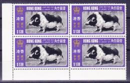 Hong-Kong 1971 Jahr Des Schweines Mi#254 In Viererblock ** - Hong Kong (...-1997)