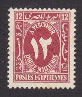 Egypt, Scott #J38, Mint Hinged, Arabic Numeral, Issued 1927 - Nuovi