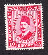 Egypt, Scott #M13, Mint No Gum, King Farouk, Issued 1936 - Ägypten
