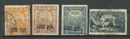 RUSSLAND RUSSIA 1922 Michel 171 - 173 & 175 A O - 1917-1923 Republic & Soviet Republic