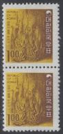 South Korea KPC240 Buddhism, Carving From Sangwon Temple Bronze Bell, National Treasure, Bouddhisme, Vertical Pair - Corée Du Sud