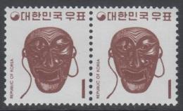 South Korea KPC265 Traditional Old Man's Mask, Horizontal Pair - Tanz