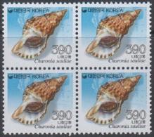 South Korea KPC467 Endangered Species, Marine Life, Seashell, Charonia Sauliae, Espèces En Danger, Block - Corée Du Sud