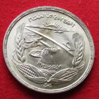 Egypt  1 Pound 1973 FAO F.a.o. - Egipto