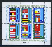 1980 - BULARIA - Catg. Mi. Block 100 - NH - (BA/T23032016) - EUROPA - Niue