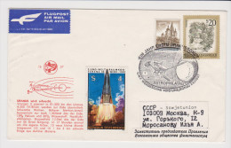 SPACE Austria 1987 - 1945-.... 2nd Republic