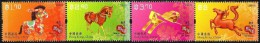 Hong Kong - 2014 - Lunar New Year Of The Horse - Mint Stamp Set - 1997-... Región Administrativa Especial De China