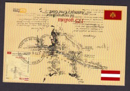 MONTENEGRO 2012 MAXIMUM CARD 175 Years From The Delimitation Between Austria And Montenegro