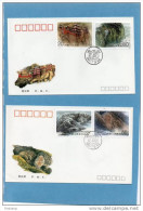 MARCOPHILIE-CHINE- 2 Enveloppes Illustrées FDC -4 Stamps N°3069-72 -beiyue Mount Hengshan-1991 - 1949 - ... République Populaire