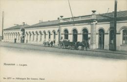BELGIQUE MOUSCRON / La Gare / - Mouscron - Moeskroen