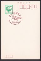 Japan Commemorative Postmark, Tsugaru Strait Line Opening Train (jc8599) - Japón
