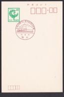 Japan Commemorative Postmark, Chichibu Road SL Train (jc8601) - Japan