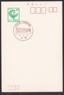 Japan Commemorative Postmark, JR Kyushu Yukihashi Station (jc8602) - Japón