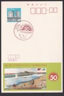 Japan Commemorative Postmark, Kawaguchi City (jc8623) - Japan