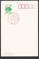 Japan Commemorative Postmark, Boy Sout Setagaya Camporee (jc8637) - Japón