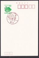 Japan Commemorative Postmark, Subway Tozai Line Train (jc8642) - Japan