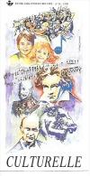 Feuillet  N° 14 De 1990 - Poste Belge - Belgium - Culturelle - Documents De La Poste