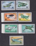 Mongolia 1976 Airplanes 7v Used (SB101D) - Mongolië