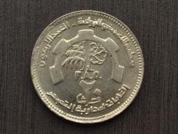 S U D A N 20 Ghirsh (F.A.O.) 1985 KM#73, UNC ,Commemorative (Old Poun) . Africa Coin - Soudan