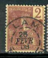 OBLITERATION LAM (TONKIN) 28.02.1908 YVERT INDOCHINE 25 - Usati