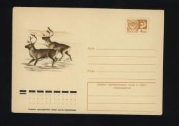USSR 1976 Postal Cover Fauna Deer  (317) - Autres
