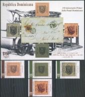 Dominicana 2015 ** 150 Años Del Sello Postal Dominicano. See Desc. - Repubblica Domenicana