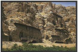 Cina/China/Chine: Intero, Stationery, Entier, Roccia, Rock, Roche, Grotta, Cave, Grotte, 2 Scan - Géologie