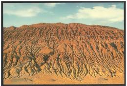 Cina/China/Chine: Intero, Stationery, Entier, Roccia, Rock, Roche, 2 Scan - Geology