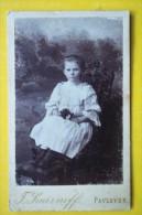 Salon Portrait. Girl. Pavlovsk. Russia - Anonymous Persons