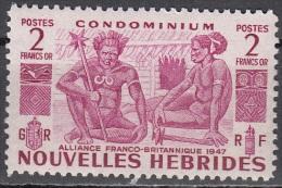 Nouvelles Hebrides 1953 Michel 161 Neuf ** Cote (2005) 32.00 Euro Indigènes - Légende Française