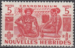 Nouvelles Hebrides 1953 Michel 162 Neuf ** Cote (2005) 50.00 Euro Indigènes - Neufs