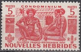Nouvelles Hebrides 1953 Michel 162 Neuf ** Cote (2005) 50.00 Euro Indigènes - Légende Française