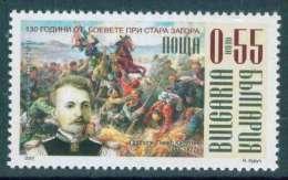 BULGARIA 2007 HISTORY 130 Years From The Fights At STARA ZAGORA - Fine Set MNH - Neufs
