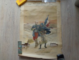 AFFICHE DU PETIT JOURNAL TABLEAU DE J.MONGE :GLORIEUSE ETAPE - Affiches