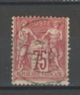 +++  -80% Sur  N°71 Type I    Avec Ou Sans Charnière       SCAN CONTRACTUEL RECTO VERSO - 1876-1878 Sage (Type I)