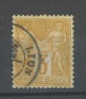 +++  -80% Sur  N°86 Type II    Avec Ou Sans Charnière       SCAN CONTRACTUEL RECTO VERSO - 1876-1898 Sage (Type II)