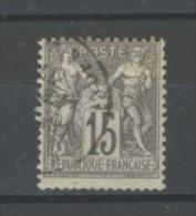 +++  -80% Sur  N°66 Type I    Avec Ou Sans Charnière       SCAN CONTRACTUEL RECTO VERSO - 1876-1878 Sage (Type I)