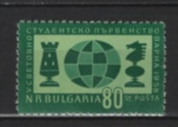 Bulgaria (1958) Yv. 932  /  Chess - Echecs - Ajedrez - Schach - Schaken