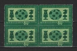 Bulgaria (1958) Yv. 932 - B4  /  Chess - Echecs - Ajedrez - Schach - Schaken