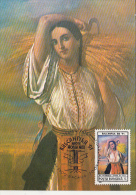 PAINTINGS, GHEORGHE TATTARESCU-PEASANT WOMAN FROM VLASCA, CM, MAXICARD, CARTES MAXIMUM, 1991, ROMANIA - Art