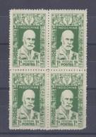 INDOCHINE . YT 291  Neuf Sans Gomme  Effigies Diverses 1943-44 - Unused Stamps