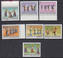 Mongolia 1977 Folk Dances 7v Used (SB103H) - Mongolië